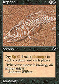 Dry Spell - Masters Edition II