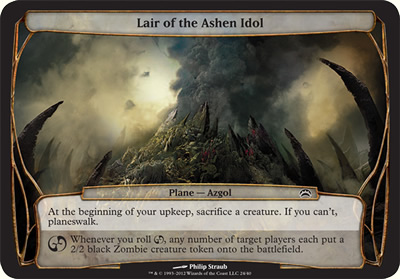 Lair of the Ashen Idol - Planechase 2012