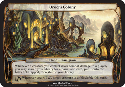 Orochi Colony - Planechase 2012