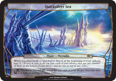 Quicksilver Sea - Planechase 2012
