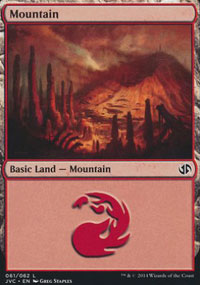 Mountain 7 - Duel Decks : Anthology
