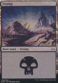 Swamp 1 - Duel Decks : Anthology