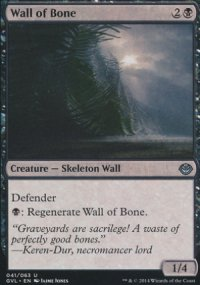 Wall of Bone - Duel Decks : Anthology