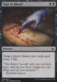 Sign in Blood - Duel Decks : Anthology