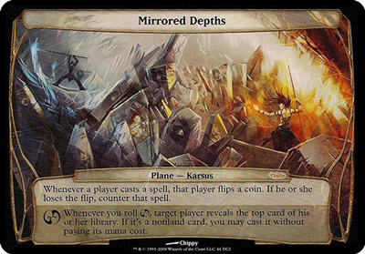 Mirrored Depths - Gateway
