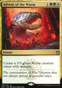 Advent of the Wurm -