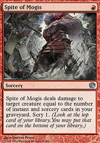 Spite of Mogis - Journey into Nyx