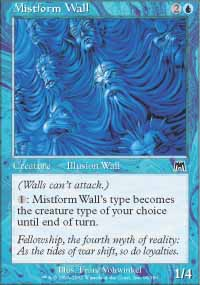 Mistform Wall - Onslaught