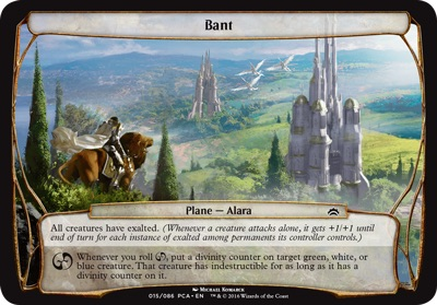 Bant - Planechase Anthology