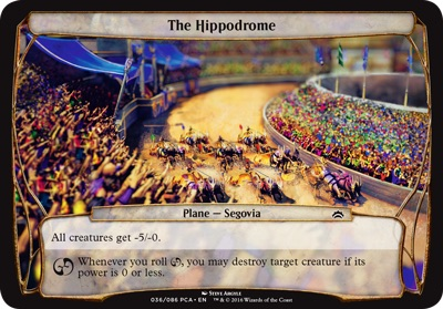 The Hippodrome - Planechase Anthology