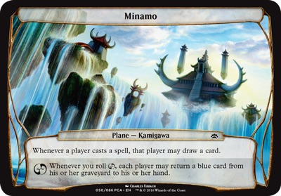 Minamo - Planechase Anthology