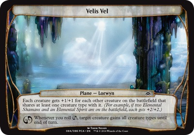 Velis Vel - Planechase Anthology
