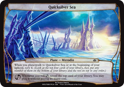 Quicksilver Sea - Planechase Anthology