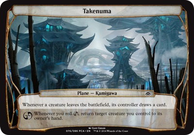 Takenuma - Planechase Anthology