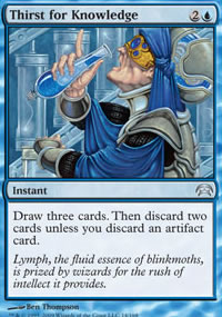 Thirst for Knowledge - Planechase decks