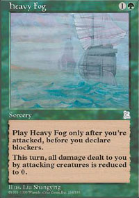 Heavy Fog - Portal Three Kingdoms