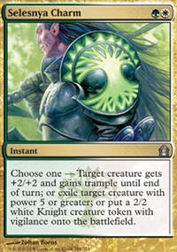 Selesnya Charm - Return to Ravnica
