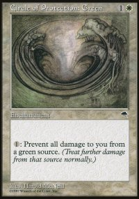 Circle of Protection: Green - Tempest