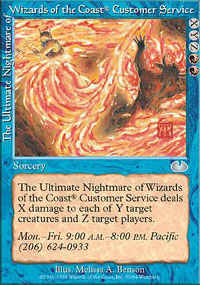 The Ultimate Nightmare of Wizards of the Coast(R) Customer Service - Unglued