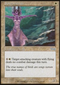 Songstitcher - Urza's Saga