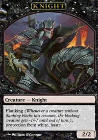 Knight - Virtual cards