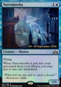 Narcomoeba - Prerelease