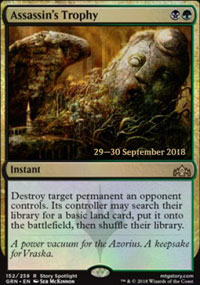 Assassin's Trophy - Prerelease