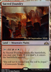 Sacred Foundry - Prerelease