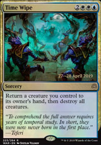 Time Wipe - Prerelease Promos