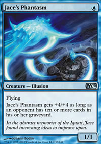 Jace's Phantasm - Magic 2013