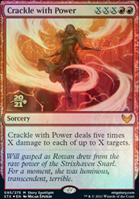 Crackle with Power - Prerelease Promos