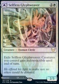 Selfless Glyphweaver - Prerelease Promos