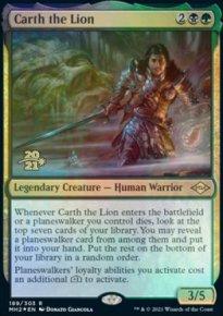 Carth the Lion - Prerelease Promos