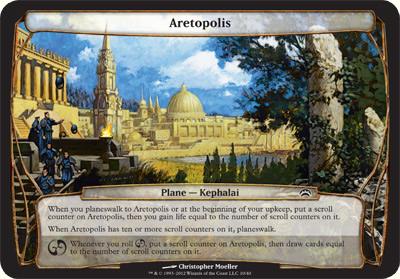 Aretopolis - Planechase 2012