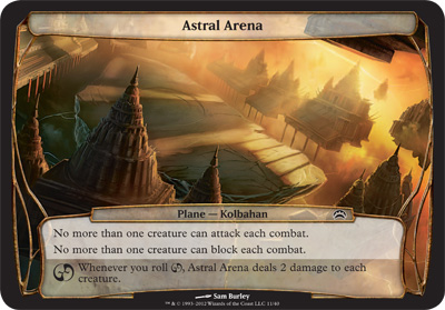 Astral Arena - Planechase 2012