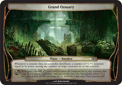 Grand Ossuary - Planechase 2012