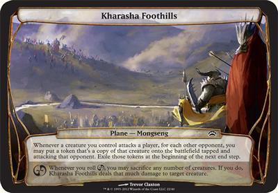 Kharasha Foothills - Planechase 2012