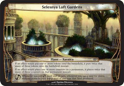 Selesnya Loft Gardens - Planechase 2012