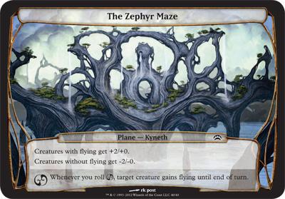 The Zephyr Maze - Planechase 2012