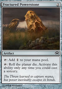 Fractured Powerstone - Planechase 2012 decks