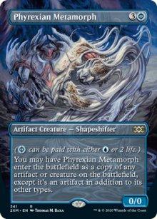 Phyrexian Metamorph 2 - Double Masters