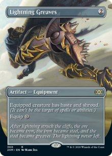 Lightning Greaves -