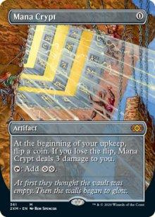 Mana Crypt 2 - Double Masters