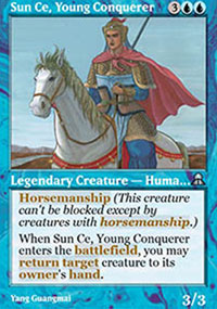 Sun Ce, Young Conquerer - Masters Edition III