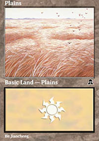 Plains 1 - Masters Edition III
