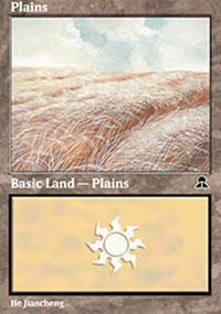 Plains 2 - Masters Edition III