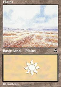 Plains 3 - Masters Edition III