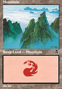 Mountain 1 - Masters Edition III