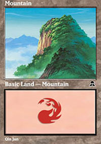 Mountain 2 - Masters Edition III