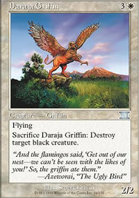 Daraja Griffin - 6th Edition